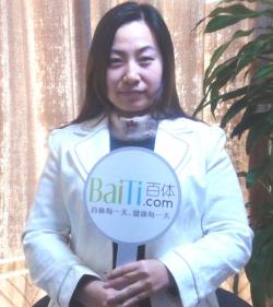 百体(BaiTi)出镜专家:姜玉晶