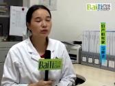 孕期便秘导致痔疮怎么办?