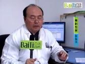 办公室白领如何预防骨质疏松?