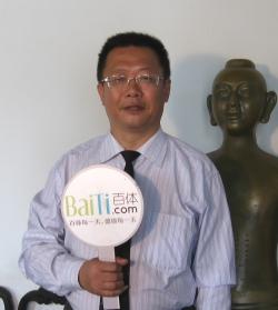 百体(BaiTi)出镜专家:刘春晓