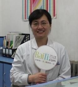 百体(BaiTi)出镜专家:赵霞