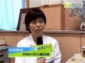 孕期吃钙片会补过量吗?