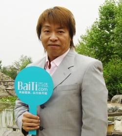 百体(BaiTi)出镜专家:林艾