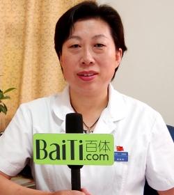 百体(BaiTi)出镜专家:王玉梅
