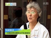中医如何诊断和治疗乳腺增生