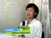 怎样吃红枣补血?