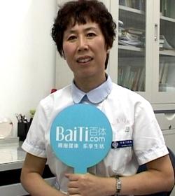 百体(BaiTi)出镜专家:刘晓艳