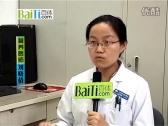 怎样挑选优质蛋白粉?