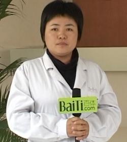 百体(BaiTi)出镜专家:谢静