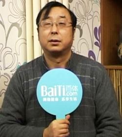 百体(BaiTi)出镜专家:何计国