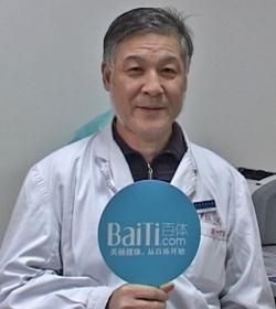百体(BaiTi)出镜专家:刘殿池